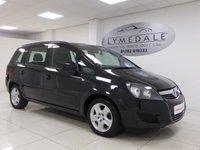 2013 VAUXHALL ZAFIRA 1.6 EXCLUSIV 5d 113 BHP £5790.00