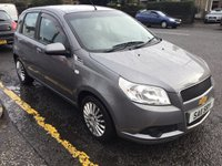 USED 2011 11 CHEVROLET AVEO 1.2 LS 5d 83 BHP PRICE INCLUDES A 6 MONTH AA WARRANTY DEALER CARE EXTENDED GUARANTEE, 1 YEARS MOT AND A OIL & FILTERS SERVICE. 6 MONTHS FREE BREAKDOWN COVER.