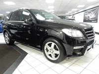 2012 MERCEDES-BENZ M CLASS ML250 BLUETEC SPORT AUTO £18450.00