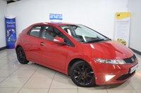 2011 HONDA CIVIC 1.8 I-VTEC SI 5d 138 BHP £4595.00