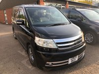 USED 2018 NISSAN SERENA 8 SEATER AUTOMATIC 2000CC PETROL IN BLACK TRADE CLEARANCE APPROVED CARS ARE PLEASED TO OFFER THIS  NISSAN SERENA 8 SEATER AUTOMATIC 2000CC PETROL IN BLACK WITH SO MANY EXTRAS TO MANY TO LIST BUT DUE TO ITS AGE IS BEING OFFERED AS A TRADE CLEARANCE CAR SOLD AS IS.....
