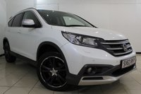 USED 2013 63 HONDA CR-V 2.2 I-DTEC SR 5DR AUTOMATIC 148 BHP HONDA SERVICE HISTORY + HEATED HALF LEATHER SEATS + CLIMATE CONTROL + REVERSE CAMERA + BLUETOOTH + CRUISE CONTROL + MULTI FUNCTION WHEEL + 18 INCH ALLOY WHEELS
