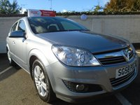 USED 2008 58 VAUXHALL ASTRA 1.6 DESIGN 5d 115 BHP GUARANTEED TO BEAT ANY 'WE BUY ANY CAR' VALUATION ON YOUR PART EXCHANGE