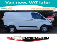 2014 FORD TRANSIT CUSTOM 2.2 270 LOW ROOF PANEL VAN 100BHP (ONE OWNER FSH) £10989.00