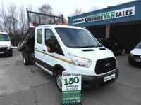 2015 FORD TRANSIT 2.2 350 L3 DCB TIPPER TWIN WHEEL 125 BHP RWD CHOICE IN STOCK £14395.00