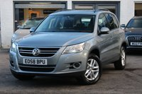 USED 2008 58 VOLKSWAGEN TIGUAN 2.0 TDI 140ps 4Motion 'S' ** FULL SERVICE HISTORY ** FINANCE AVAILABLE