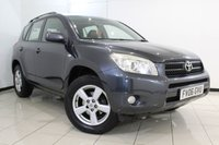 USED 2006 06 TOYOTA RAV4 2.2 XT4 D-4D 5DR 135 BHP SERVICE HISTORY + LEATHER SEATS + CLIMATE CONTROL + SUNROOF + MULTI FUNCTION WHEEL + RADIO/CD + 17 INCH ALLOY WHEELS