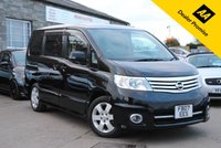 2014 NISSAN SERENA 2.0 16v HIGHWAY STAR 8 SEAT AUTOMATIC £5975.00