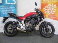 2014 YAMAHA MT 689cc MT-07  £4490.00