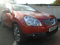 USED 2009 09 NISSAN QASHQAI 1.6 N-TEC 5d 113 BHP GUARANTEED TO BEAT ANY 'WE BUY ANY CAR' VALUATION ON YOUR PART EXCHANGE