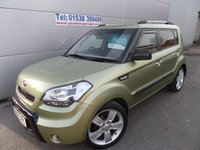 2011 KIA SOUL 1.6 SEARCHER CRDI 5d 127 BHP FULL LEATHER, BLUETOOTH, ALLOYS £6295.00
