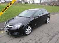 USED 2009 58 VAUXHALL ASTRA 1.6 DESIGN 3d 115 BHP 60,000 GUARANTEED MILES - SERVICE HISTORY - 3 OWNERS FROM NEW