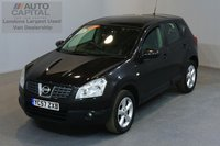 USED 2007 57 NISSAN QASHQAI 1.5 TEKNA DCI 5d 105 BHP A/C LEATHER SEAT FOLDING MIRRORS 2 OWNER FROM NEW