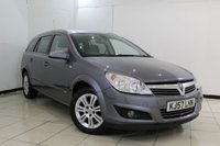 USED 2007 57 VAUXHALL ASTRA 1.6 DESIGN 5DR 115 BHP HALF LEATHER SEATS + AIR CONDITIONING + MULTI FUNCTION WHEEL + RADIO/CD + ELECTRIC WINDOWS + 16 INCH ALLOY WHEELS