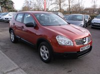 USED 2007 57 NISSAN QASHQAI 2.0 VISIA 4WD 5d 148 BHP 4WD / DIESEL FAMILY CAR, SERVICE HISTORY, GREAT SPEC, DRIVES SUPERBLY !!