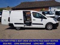 USED 2014 CITROEN BERLINGO 5 SEAT CREW VAN WITH TWIN SIDE DOORS