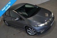 2006 HONDA CIVIC 1.8 EX I-VTEC 5d 139 BHP £1990.00