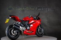 USED 2016 66 DUCATI PANIGALE 959CC 0% DEPOSIT FINANCE AVAILABLE GOOD & BAD CREDIT ACCEPTED, OVER 500+ BIKES IN STOCK