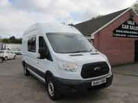 2014 FORD TRANSIT 2.2 TDCI 350 HIGH ROOF +VAT £9490.00
