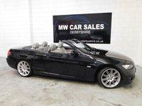 2008 BMW 3 SERIES 2.0 320D M SPORT 2d 174 BHP £8995.00