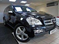 2009 MERCEDES-BENZ GL CLASS 4.0 GL420 CDI 5d AUTO 302 BHP £15495.00