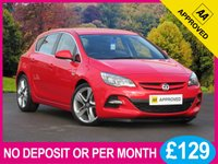 2014 VAUXHALL ASTRA 1.7 CDTI  LIMITED EDITION 19 INCH ALLOYS LEATHER £7250.00