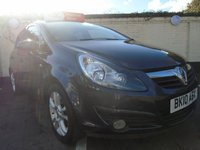 USED 2010 10 VAUXHALL CORSA 1.2 SXI A/C 5d 83 BHP GUARANTEED TO BEAT ANY 'WE BUY ANY CAR' VALUATION ON YOUR PART EXCHANGE