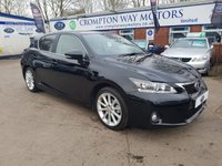 USED 2012 12 LEXUS CT 1.8 200H SE-I 5d AUTO 136 BHP 0%  FINANCE AVAILABLE ON THIS CAR PLEASE CALL 01204 317705
