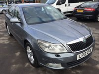 USED 2012 12 SKODA OCTAVIA 1.6 ELEGANCE TDI CR 5d 103 BHP IN SILVER TRADE CLEARANCE APPROVED CARS ARE PLEASED TO OFFER THIS  SKODA OCTAVIA 1.6 ELEGANCE TDI CR 5d 103 BHP IN SILVER IN GOOD CONDITION OTHER THAN SOME MILEAGE RELATED MARKS ON THE BUMPERS WITH A GOOD SERVICE HISTORY AND A LONG MOT AN IDEAL FOR TAXI USE.BUT DUE TO ITS AGE IS BEING OFFERED AS A TRADE CLEARANCE CAR.