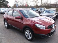USED 2010 60 NISSAN QASHQAI 1.5 ACENTA DCI 5d 105 BHP ****Great Value economical reliable family car with  service history, drives superbly****