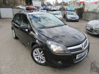 USED 2007 07 VAUXHALL ASTRA 1.6 SXI 5d 115 BHP