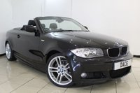 USED 2011 11 BMW 1 SERIES 2.0 118D M SPORT 2DR 141 BHP SERVICE HISTORY + HEATED LEATHER SEATS + BLUETOOTH + PARKING SENSOR + CRUISE CONTROL + MULTI FUNCTION WHEEL + CLIMATE CONTROL + 17 INCH ALLOY WHEELS
