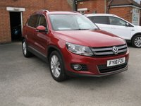 USED 2016 16 VOLKSWAGEN TIGUAN 2.0 MATCH EDITION TDI BMT 5d 148 BHP