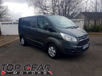 2016 FORD TRANSIT CUSTOM 270 2.2 125 BHP LIMITED L1 H1 P/V **70 VANS IN STOCK** £14250.00