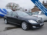 USED 2006 56 MERCEDES-BENZ S CLASS 3.0 S320 CDI 4d AUTO 231 BHP LOW MILES WITH GREAT SPEC, SERVICE HISTORY
