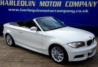 2008 BMW 1 SERIES 2.0 118I M SPORT 2d 141 BHP £5999.00