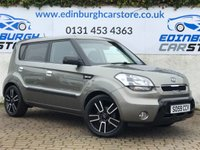 USED 2010 59 KIA SOUL 1.6 TEMPEST CRDI 5d 127 BHP PRICE INCLUDES A 6 MONTH RAC WARRANTY, 1 YEARS MOT WITH 12 MONTHS FREE BREAKDOWN COVER.                                  2 OWNER CAR WITH FULL SERVICE HISTORY