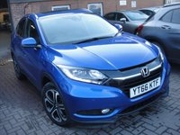 USED 2016 66 HONDA HR-V 1.6 I-DTEC EX 5d 118 BHP ANY PART EXCHANGE WELCOME, COUNTRY WIDE DELIVERY ARRANGED, HUGE SPEC