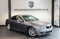 USED 2010 52 BMW 3 SERIES 2.0 320D M SPORT 2DR 181 BHP + FULL CREAM LEATHER INTERIOR + EXCELLENT SERVICE HISTORY + SPORT SEATS + XENON LIGHTS + CRUISE CONTROL + AUTO AIR CONDITIONING + PARKING SENSORS + 18 INCH ALLOY WHEELS +
