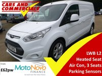USED 2017 17 FORD TRANSIT CONNECT 240 L2 LWB Limited 120ps 1.5TDCi