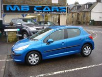 USED 2006 56 PEUGEOT 207 1.4 S 5d 88 BHP ONLY 76000 MILES FROM NEW
