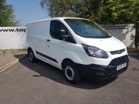 2014 FORD TRANSIT CUSTOM 270 2.2 100-155 BHP L1 H1**CHOOSE FROM 70 VANS** £7725.00