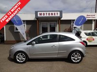 USED 2007 07 VAUXHALL CORSA 1.2 SXI 16V 3DR 80 BHP ++++SUMMER SALE NOW ON+++