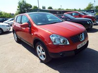 USED 2008 58 NISSAN QASHQAI 1.6 TEKNA 5d 113 BHP FREE 12 MONTH AA ROADSIDE RECOVERY INCLUDED