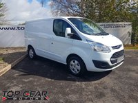 2016 FORD TRANSIT CUSTOM 290 2.2 125 BHP LIMITED L1 H1 **70 VANS IN STOCK** £12725.00