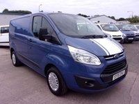 USED 2015 15 FORD TRANSIT CUSTOM 2.2 270 TREND LR 124 BHP