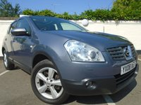 USED 2008 08 NISSAN QASHQAI 1.6 TEKNA 5d 113 BHP GUARANTEED TO BEAT ANY 'WE BUY ANY CAR' VALUATION ON YOUR PART EXCHANGE