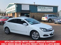 USED 2009 09 VAUXHALL ASTRA SportHatch 1.4 SXI 3d 90 BHP Glacier White Grey Cloth Stylish Astra with Great Service History only 66000 miles Alloys Front Fogs & Lots More