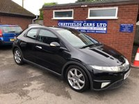 USED 2007 56 HONDA CIVIC 1.8 EX I-VTEC 5d 139 BHP ONE OWNER FROM NEW, 42K MILES