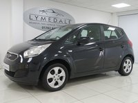 USED 2010 60 KIA VENGA 1.4 2 5d 89 BHP EXCELLENTLY MAINTAINED, FULL KIA DEALER HISTORY